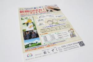 kashizuku-B5